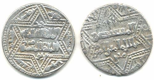 Kurdish Medals Amp Coins