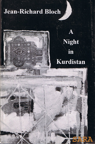 A Night In Kurdistan